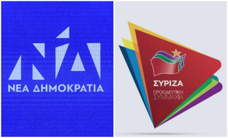 «Χαρτοπόλεμος» ΝΔ και ΣΥΡΙΖΑ με επίκεντρο τις υποθέσεις σεξουαλικής παρενόχλησης