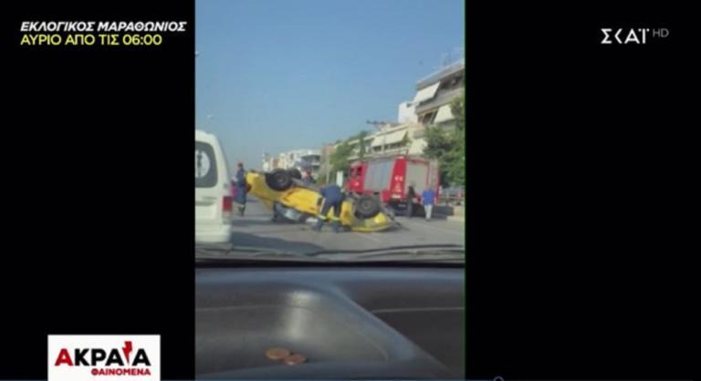 Τροχαίο στον Κηφισό: Αναποδογύρισε ταξί! [pic]