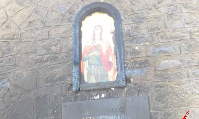 Το θαύμα της Αγίας Κυριακής που συγκλόνισε το 2012