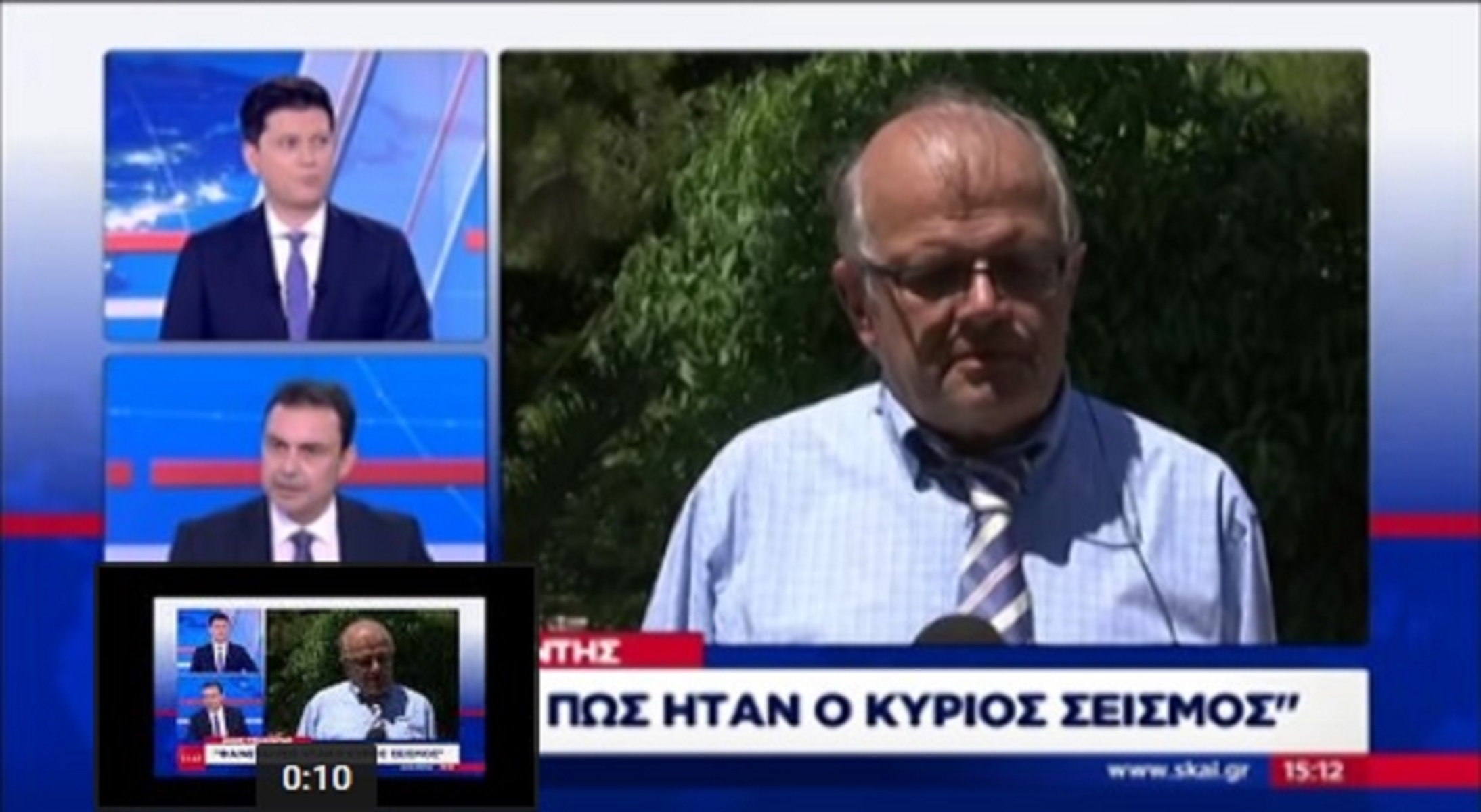 Σεισμός στην Αθήνα: Ο Τσελέντης μιλούσε και το στούντιο έτρεμε – video