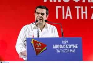 Τσίπρας: Υποκρισία και εθνικά ψεύδη της ΝΔ στο Μακεδονικό