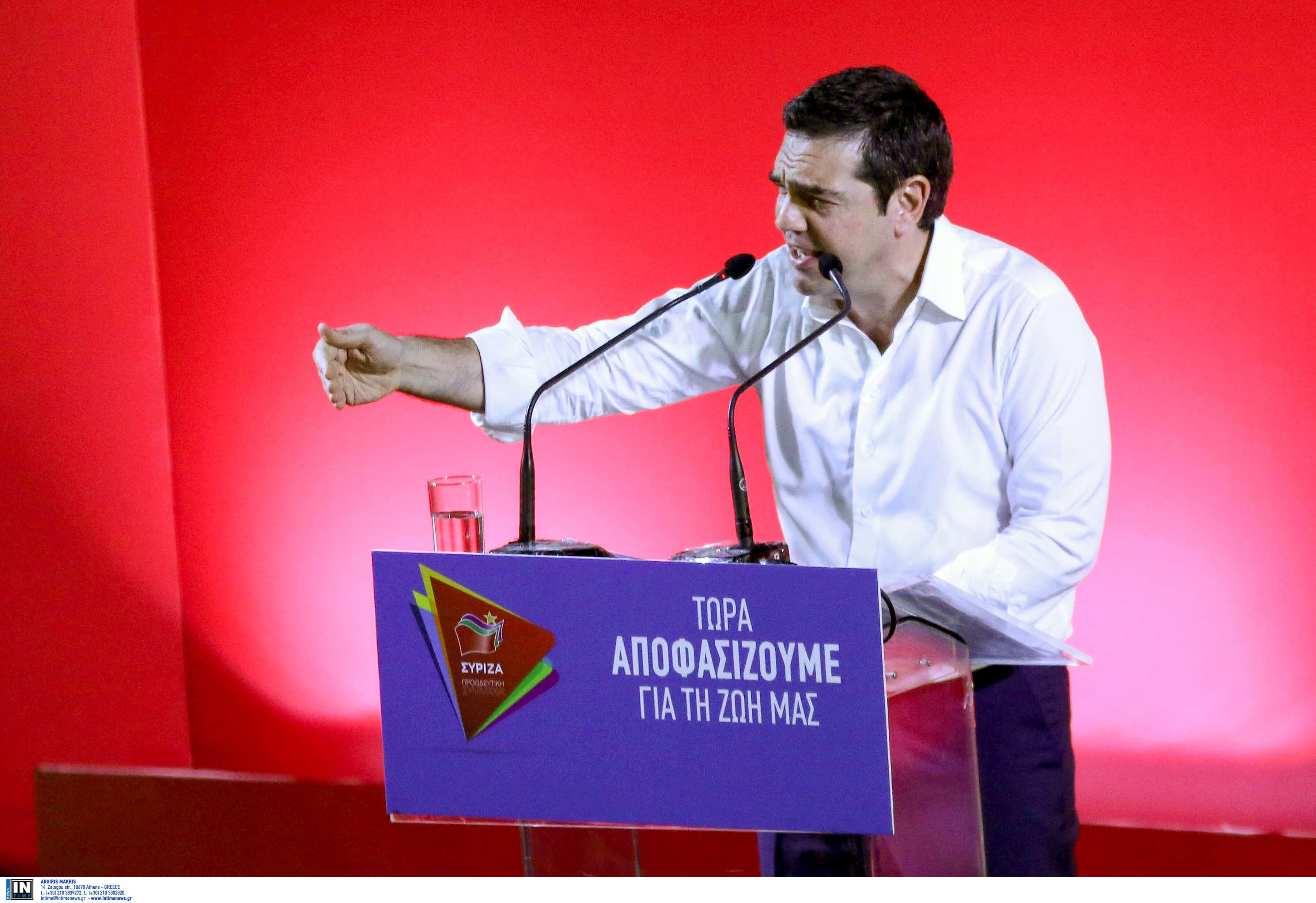 """Γεμάτη """"καρφιά"""" η ομιλία Τσίπρα στην Πάτρα! ΣΚΑΪ, Μητσοτάκης, Δεξιά! video"""