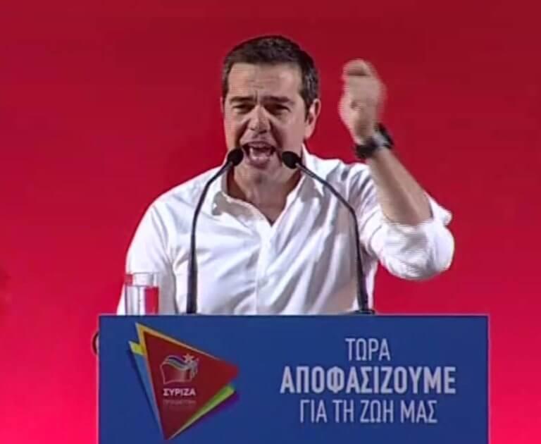 Τσίπρας: Δεν θα αφήσουμε την Ελλάδα να γυρίσει πίσω