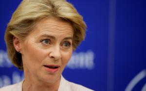 Ούρσουλα φον ντερ Λάιεν: Η νέα πρόεδρος της Κομισιόν αποκαλύπτει τα σχέδια της