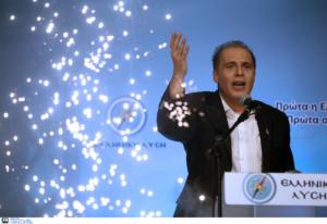 Ελληνική Λύση: Αυτοί είναι οι βουλευτές που εκλέγονται