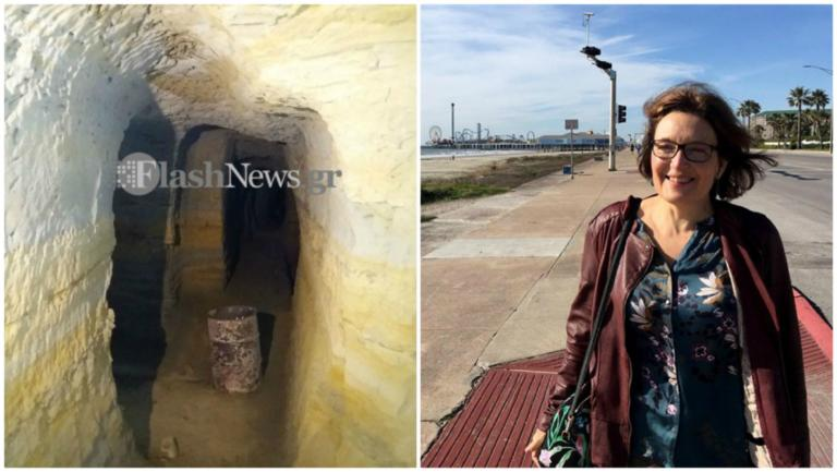 Suzanne Eaton: Μέσα στο τούνελ που βρέθηκε νεκρή η Αμερικανίδα βιολόγος! video, pics