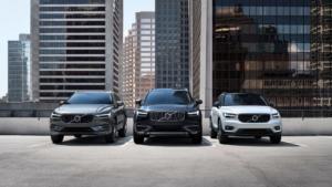 Η Volvo είναι έτοιμη να επεκτείνει τη γκάμα των SUV της