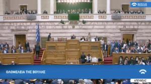 Η ορκωμοσία των 300 της Βουλής