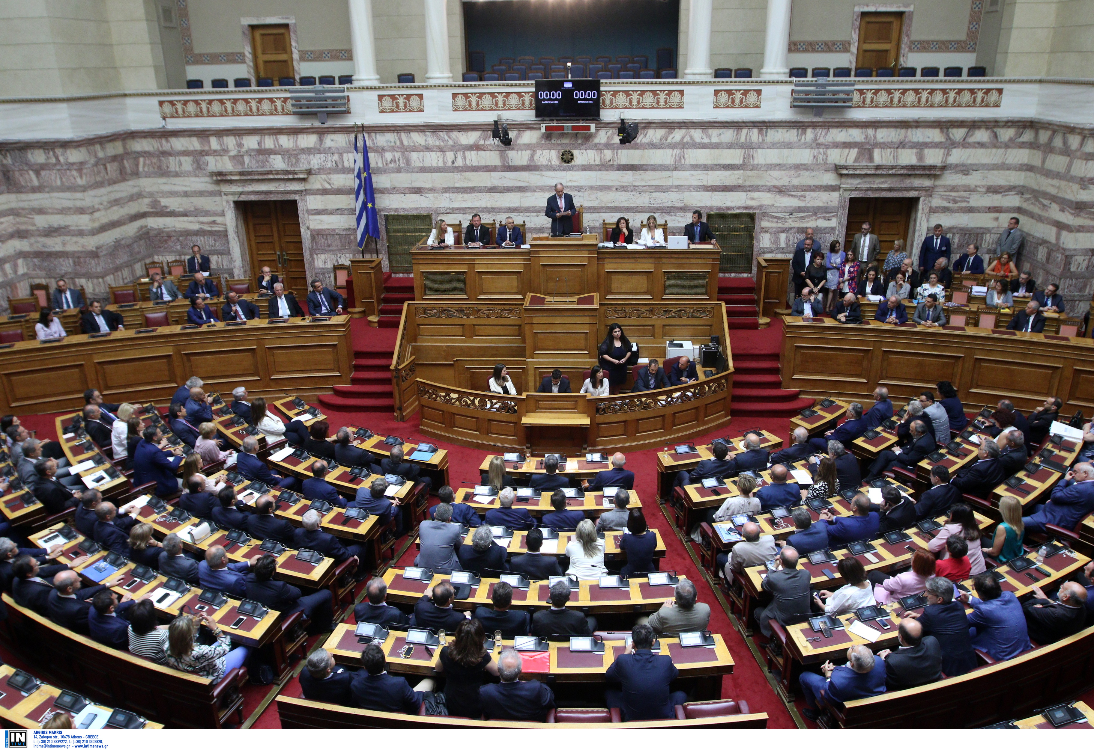 Εκλέχθηκαν οι νέοι αντιπρόεδροι της Βουλής -  Σάρωσε ο Νικήτας Κακλαμάνης με 290 ψήφους!