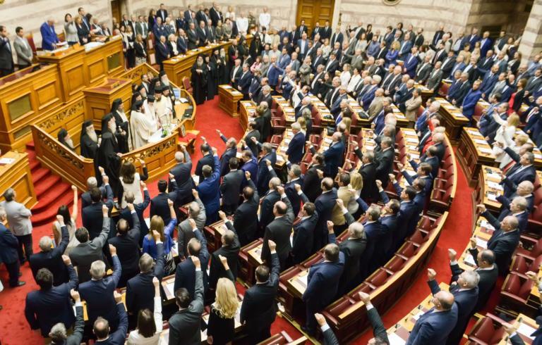 Πως θα γίνει η ορκωμοσία της νέας Βουλής