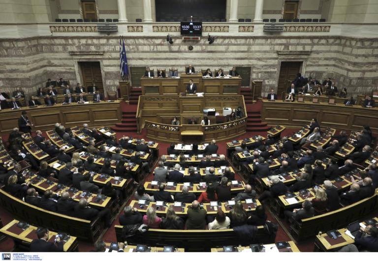 Βουλή: Η αριθμητική του νέου κοινοβουλίου