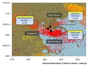 """Χαλκιδική: Οι κεραυνοί """"εξαφάνισαν"""" τα δύο πόδια από τον χάρτη!"""