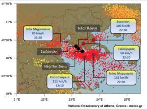 Χαλκιδική: Συγκλονίζουν τα στοιχεία για την φονική καταιγίδα