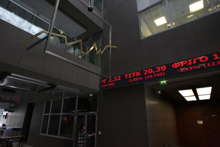 Με ισχυρή πτώση έκλεισε το Χρηματιστήριο Αθηνών