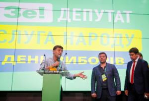 Ουκρανία: Θρίαμβος για το κόμμα του Βολοντίμιρ Ζελένσκι στις πρόωρες βουλευτικές εκλογές
