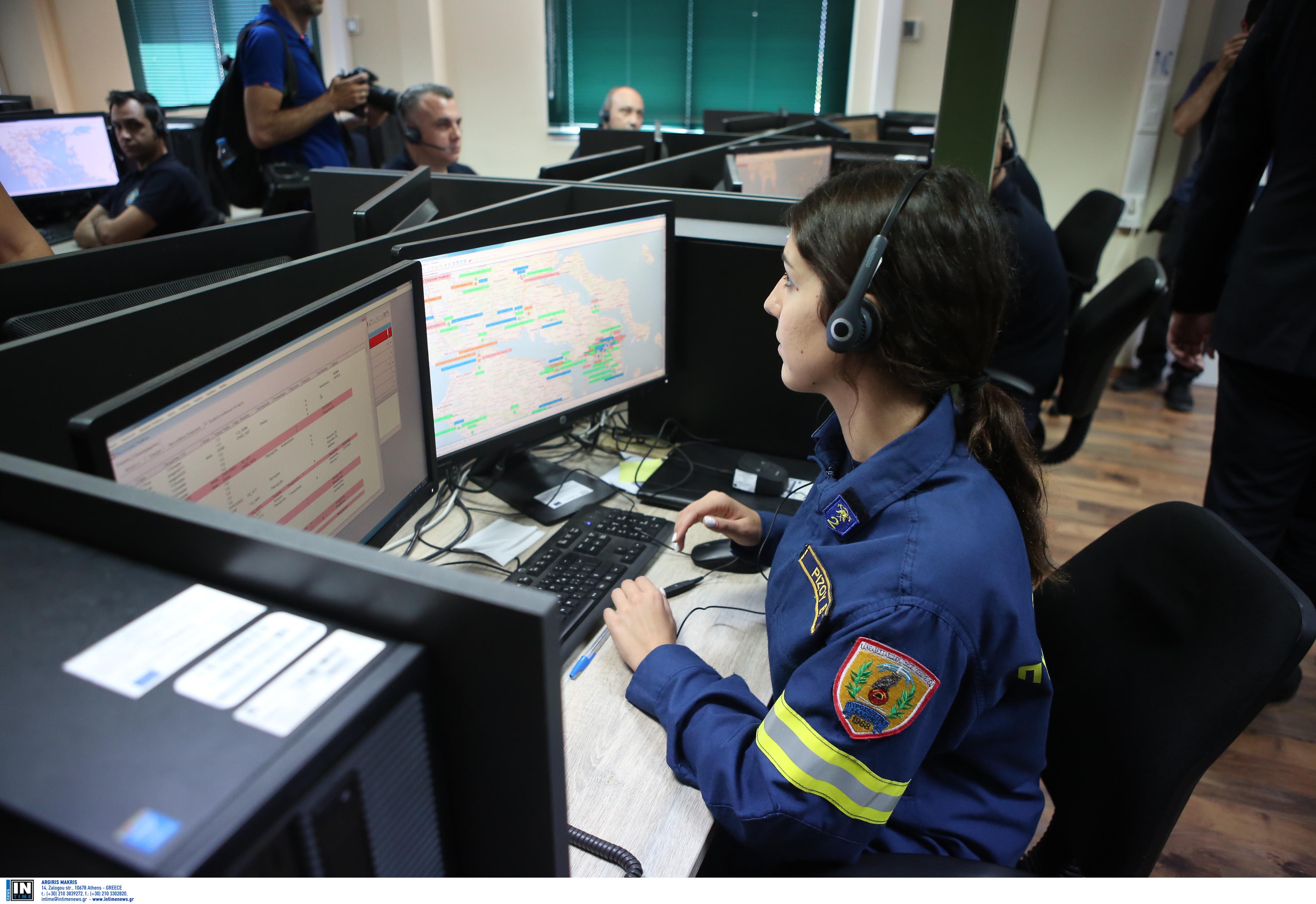 Μπήκε σε εφαρμογή και στην Ελλάδα η λειτουργία του 112 - Αυτό είναι το μήνυμα που λαμβάνουν οι πολίτες