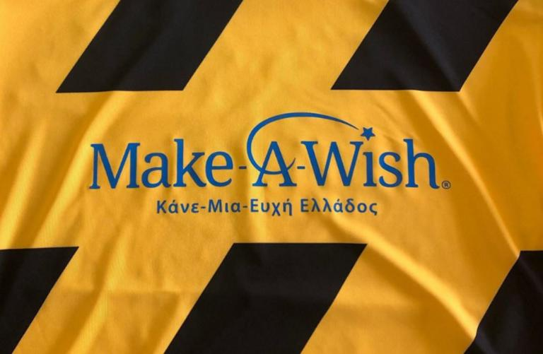 Κραϊόβα – ΑΕΚ: Αφιερωμένη στο «Make a wish» η κιτρινόμαυρη φανέλα! Pic
