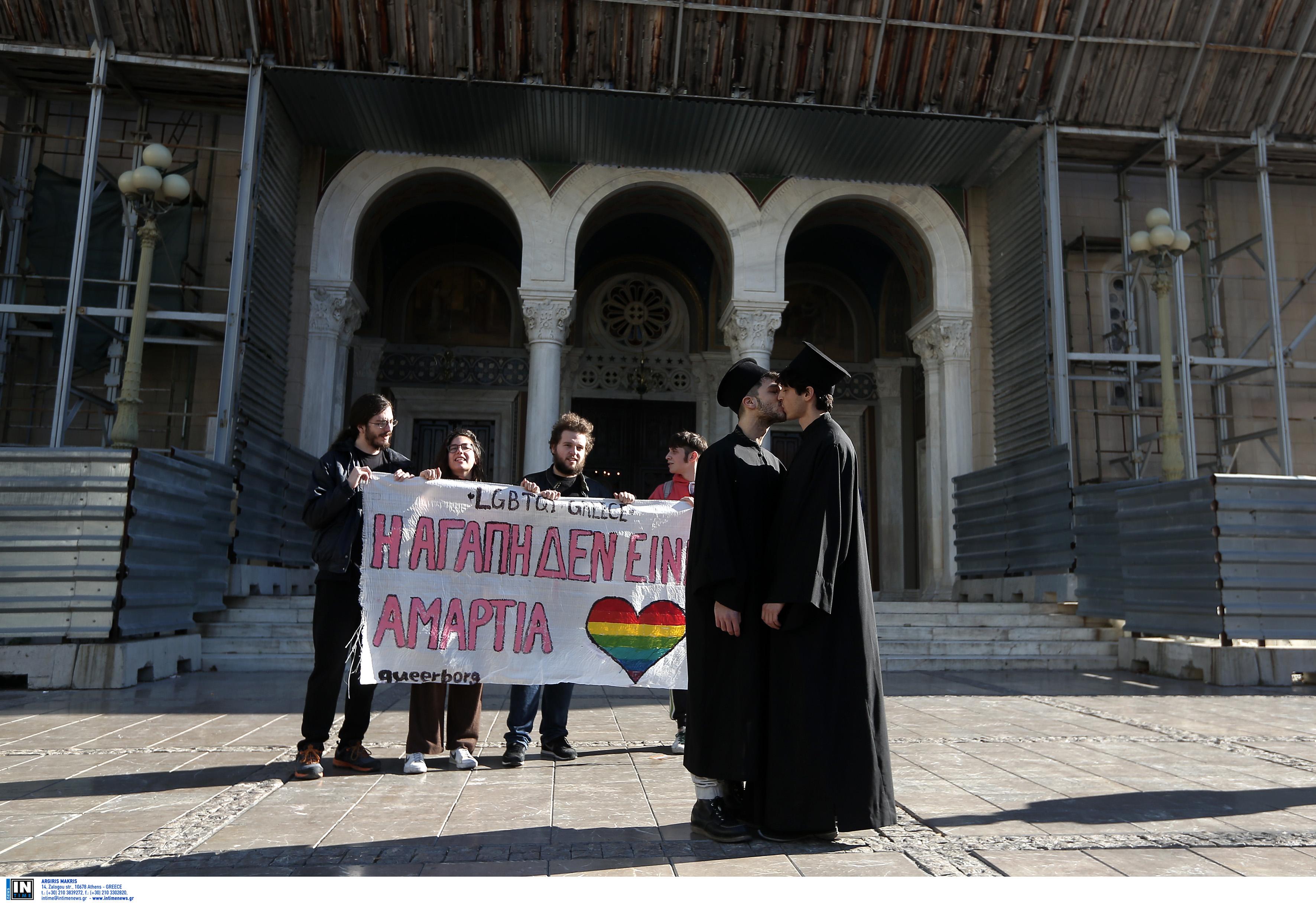 Επιμένει ο παραιτηθείς Αμβρόσιος για τους ομοφυλόφιλους: Το ευαγγέλιο καταδικάζει την ανώμαλη σχέση