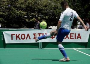 Στον Μητσοτάκη η Εθνική Ομάδα ποδοσφαίρου των Αστέγων – video