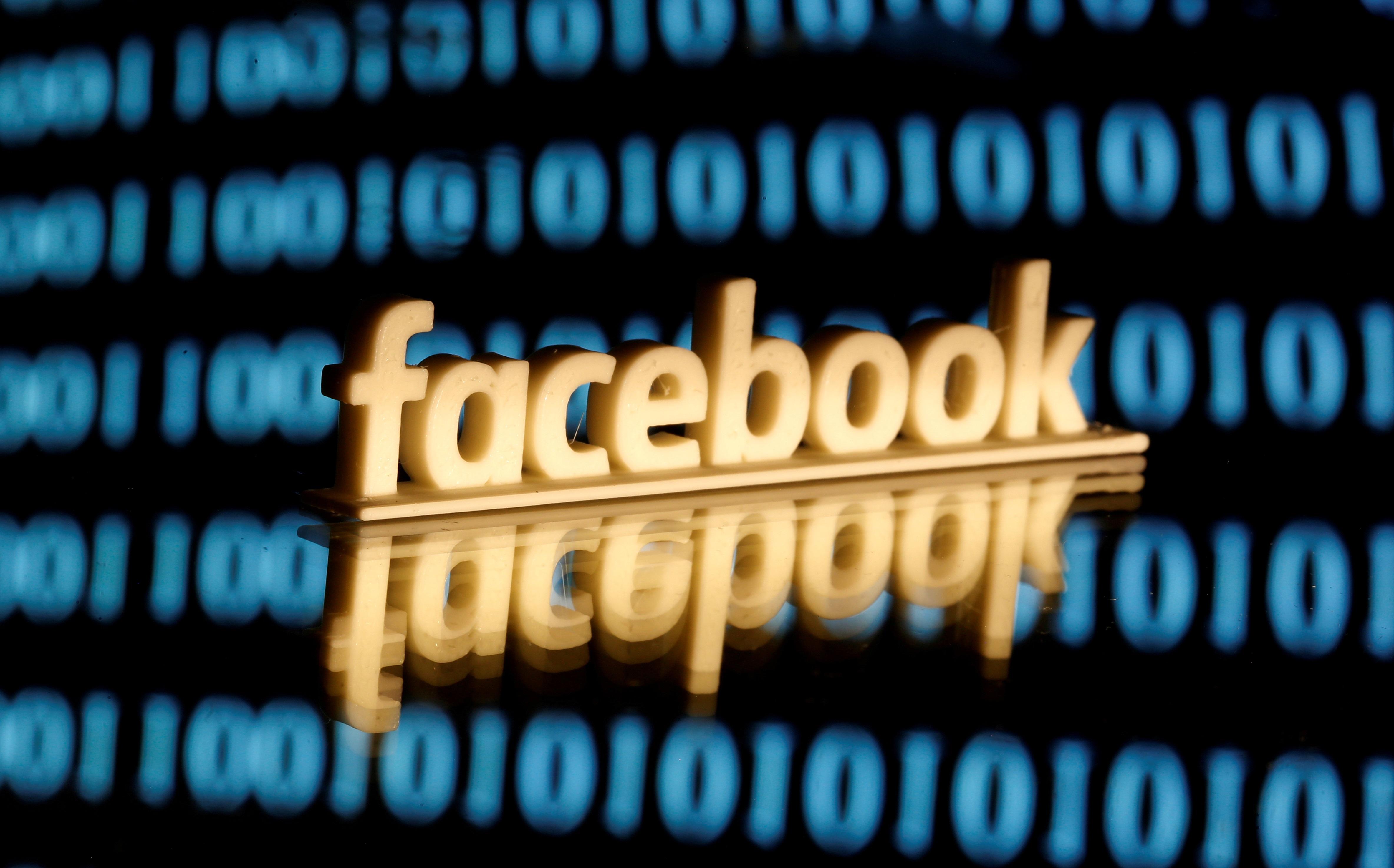 Προβλήματα στο Facebook και το Instagram λόγω συντήρησης δικτύου!