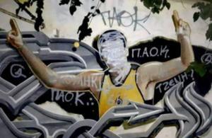 """Κάφροι """"βεβήλωσαν"""" γκράφιτι του Νίκου Γκάλη! Η αντίδραση του ΠΣΑΚ – pic"""