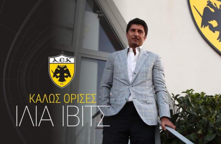 ΑΕΚ: Μαζί στα Σπάτα Μελισσανίδης – Ίβιτς! Έπιασε δουλειά ο Σέρβος τεχνικός διευθυντής [vid, pics]