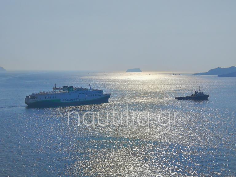 Σαντορίνη: Αποκαταστάθηκε η ζημιά στο πλοίο Olympus – Ρυμουλκήθηκε για τη Σύρο [pics, video]