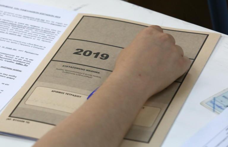 Βάσεις 2019 Φιλολογίας (Ιωάννινα) – Οι εκτιμήσεις του Στράτου Στρατηγάκη