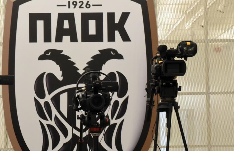 PAOK TV: Ο ΠΑΟΚ έκοψε… κοστολόγιο! Η τιμή των ντέρμπι και η ετησία συνδρομή