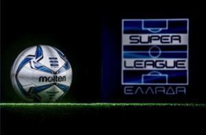 Superleague 1: Το πρόγραμμα των τριών πρώτων αγωνιστικών – pics