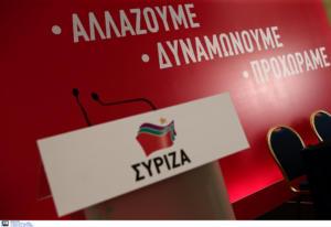 ΣΥΡΙΖΑ: Αύριο θα συνεδριάσει και πάλι η Πολιτική Γραμματεία