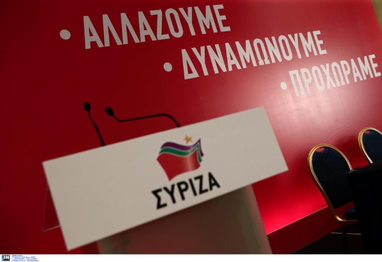 Για συγκάλυψη στο σκάνδαλο Novartis κάνει λόγο ο ΣΥΡΙΖΑ