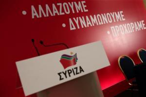 ΣΥΡΙΖΑ: Νέα επίθεση στη ΝΔ!