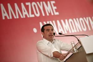 Τσίπρας: Έδωσε το σύνθημα για νέο ξεκίνημα της Νεολαίας ΣΥΡΙΖΑ