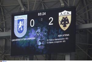 Βαθμολογία UEFA – Ελλάδα: Η απόσταση από Κύπρο μετά τα αποτελέσματα των ΑΕΚ, Ατρομήτου και Άρη
