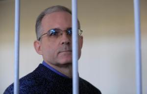 """Ρωσία: """"Με τραυμάτισαν οι δεσμοφύλακες"""" καταγγέλλει ο Αμερικανός που κρατείται για κατασκοπεία"""