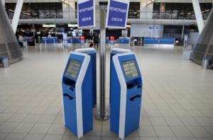 Βουλγαρία: Ενισχύθηκαν τα μέτρα ασφαλείας στα αεροδρόμια μετά από απειλητικά μηνύματα