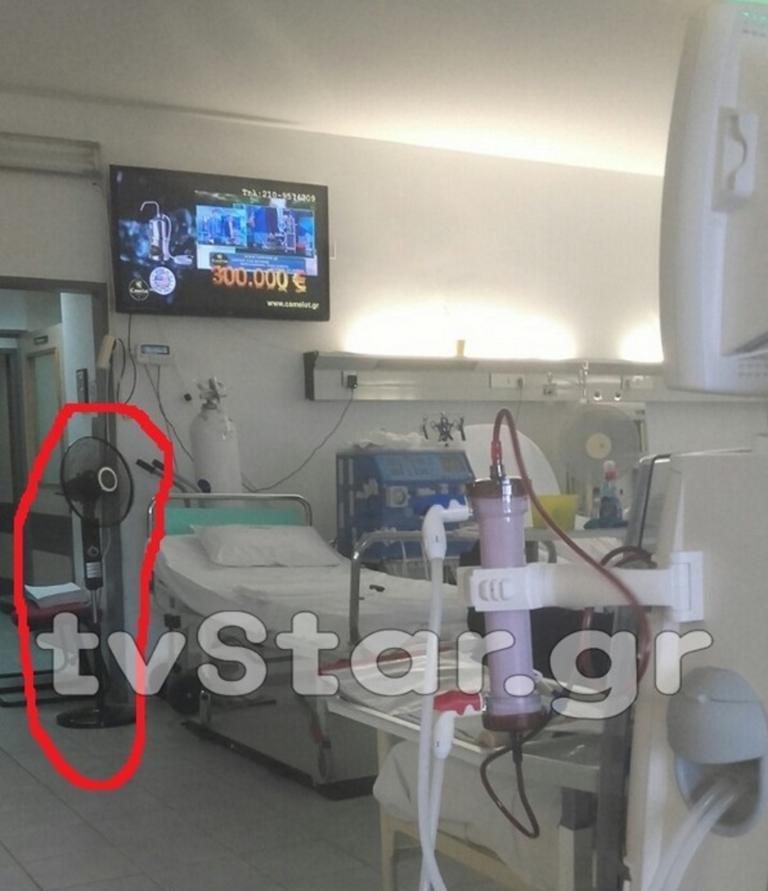 Λιβαδειά: Αιμοκάθαρση με… ανεμιστήρες!