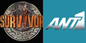 Πρώην παίκτης του Survivor δέχθηκε τηλεοπτική πρόταση από τον ΑΝΤ1!