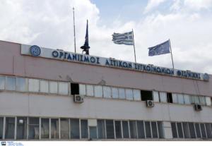 Νέος πρόεδρος του ΟΑΣΘ ο Γ. Σκόδρας