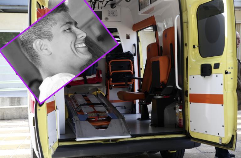 Καταγγελία – φωτιά από την ΠΟΕΔΗΝ για το θάνατο του 20χρονου στη Σάμο!