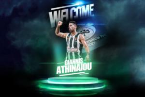 Παναθηναϊκός: Επίσημο! Ανακοίνωσε την απόκτηση Αθηναίου