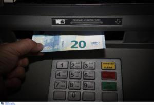 Capital controls: Ανακοινώνει την πλήρη άρση ο Μητσοτάκης!