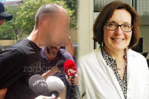 """Δολοφονία Suzanne Eaton: """"Όλο αυτό που γίνεται είναι ένα παραμύθι""""!"""