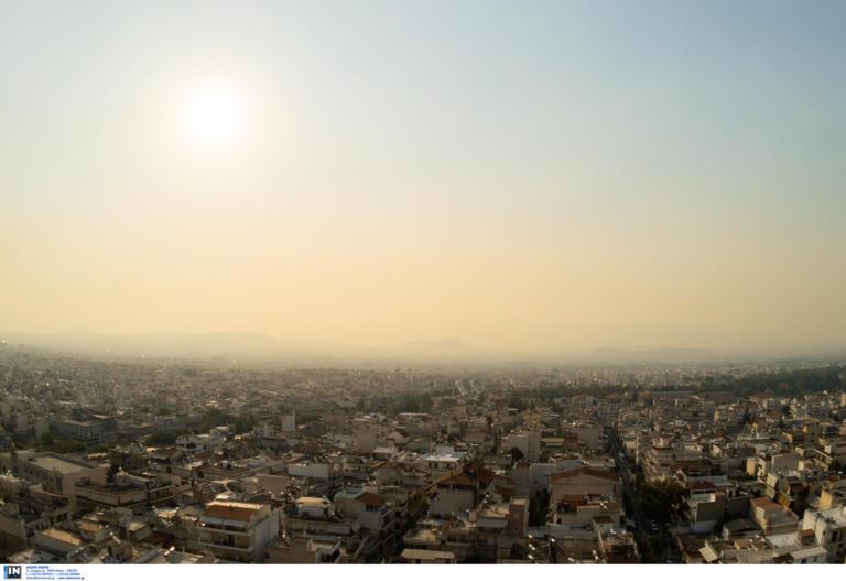 Αττική: Πότε θα καθαρίσει η ατμόσφαιρα στο λεκανοπέδιο από τη φωτιά στην Εύβοια