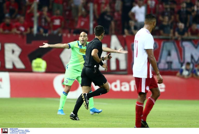 Ολυμπιακός – Αστέρας Τρίπολης: «Δεν μας δόθηκε απίθανο πέναλτι!»