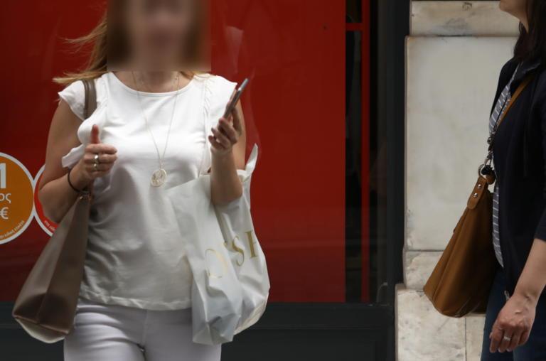 Λαμία: Πήγαν βόλτα για ψώνια και το πλήρωσαν ακριβά – Η επιλογή που έκαναν τους βγήκε ξινή!