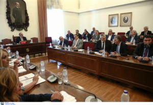 Διάσκεψη των Προέδρων