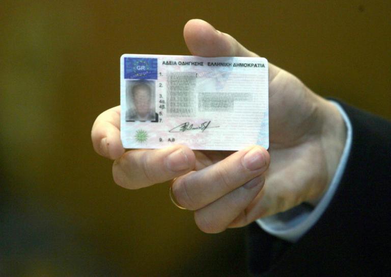 Κώστας Καραμανλής για νέο δίπλωμα οδήγησης: Όλες οι αλλαγές που φέρνει το νομοσχέδιο