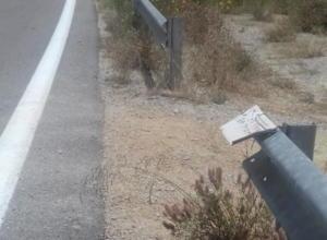 Ηράκλειο: Απίστευτο ξέσπασμα με 8 λέξεις – Έσπασαν τη μπάρα σε νέο δρόμο και άφησαν σημείωμα!